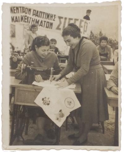 Σαντορίνη 1960 περίπου- Η γιαγιά μου μαθαίνει κέντημα στην ραπτομηχανή Singer, ιστορίες από την Σαντορίνη